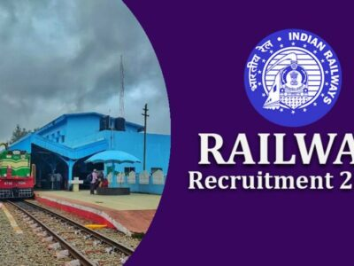 RRC Recruitment 2021: Apply for 1500 posts till December 1, know details