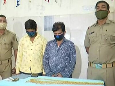 Interstate Fake Gold Chain Racket busted in Bhubaneswar, 2 arrested