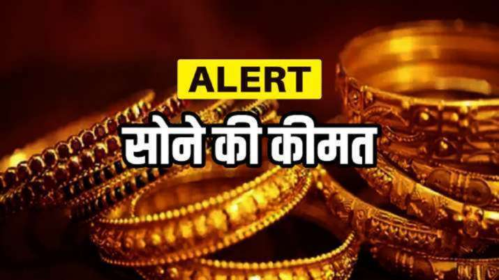 Gold Silver Price: Gold becomes expensive, silver also increases, know today's latest rate